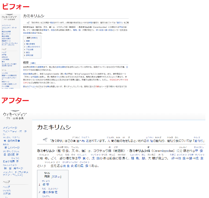 ふりがな漢字, 漢字ふりがな変換,漢字ふりがなフリー, ふりがなひらがな, ふりがなをふる ふりがな カタカナ, ふりがなツール, ルビ振りサイト,漢字フリガナ自動,webフリガナサイト,フリガナ自動