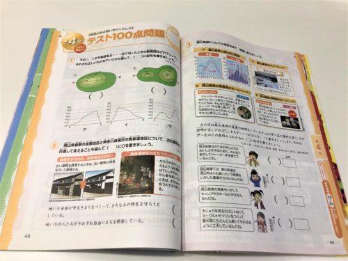 進研ゼミチャレジ口コミ