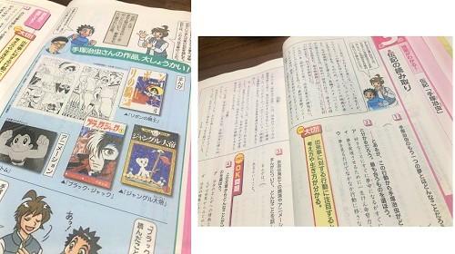 進研ゼミ小学生講座国語