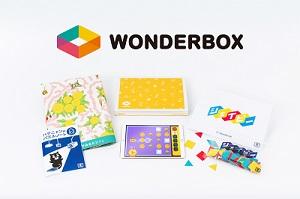 ワンダーボックス(WonderBox)クーポン
