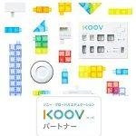 KOOVパートナープログラミング教室クーポンキャンペーン